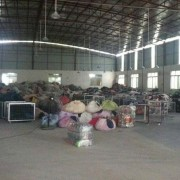 The second-hand clothes factory