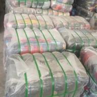 used summer  clothingexports to Kenya