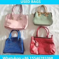 Guangzhou Second Hand Bag