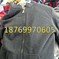 used high quality jacket