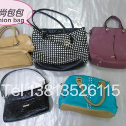 Top qulity grade A fashion bags