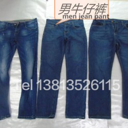 Professional second hand clothes supplier fashion Jeans