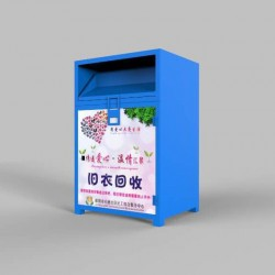 assembled clothes recycling bin