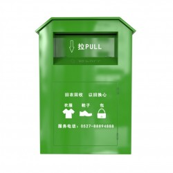 green color clothes recycling bin factory