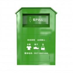 clothes recycling bin catalog