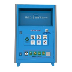 customize used bags recycling metal bin