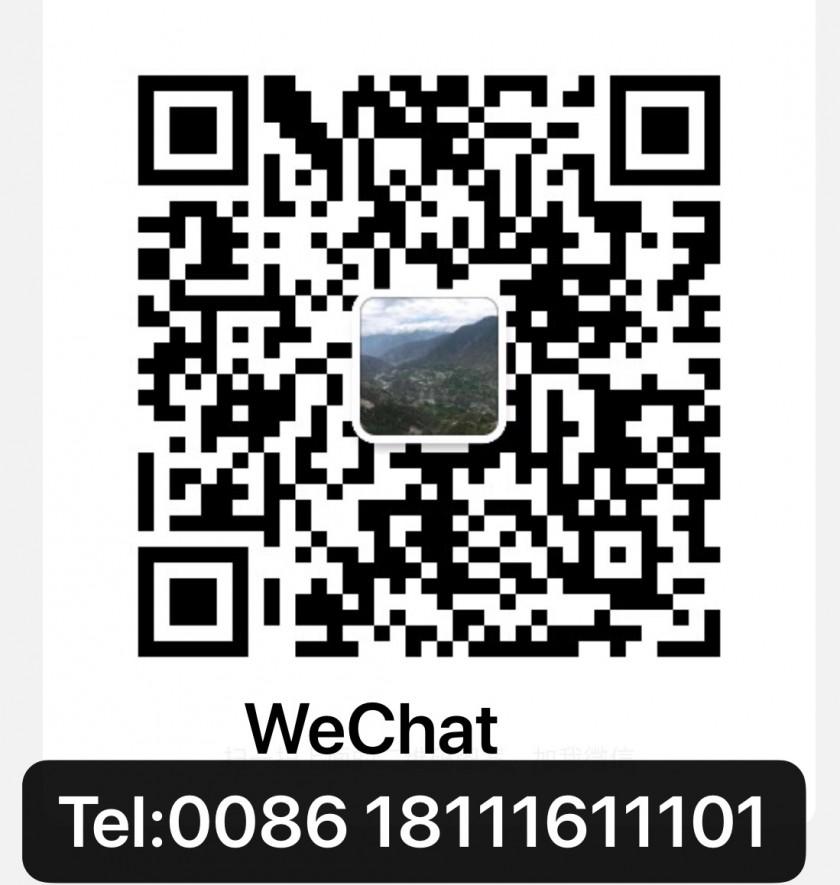 微信图片_20181230212452